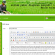 Download sistem pakar tanaman padi berbasis web