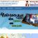 Download source code gis lokasi wisata  berbasis web